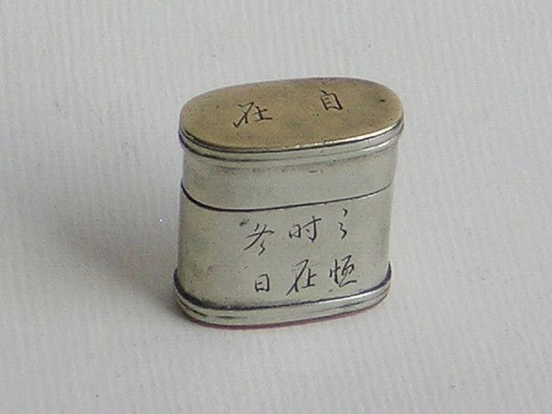 Small Paktong Opium Box With Poem 2465 Lowlands Collection